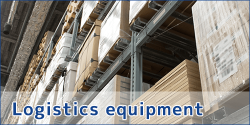 Logistics equipment